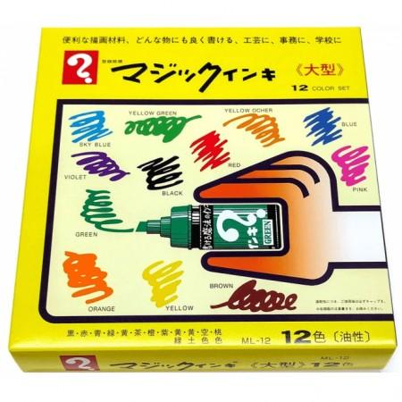 Magic Ink  12 Color Set