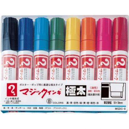 Magic Ink  Super Broad 8 Color Set